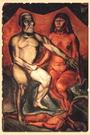 Мифы и фантазии ацтеков