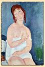 Молодая женщина с рубашкой (Маленькая доярка)